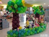 北京寶寶宴氣球裝飾,各種主題活動氣球布置,進口氦氣球批發
