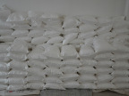 纯碱  碳酸钠  工业   重庆批发  可送货上门