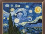 梵高 印象派油画 欧式框画相框画加工定制