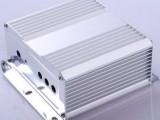 厂家生产LED电源盒 铝合金外壳 控制器外壳 仪表盒铝型材
