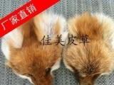 (厂家直销狐狸头)雪地靴貉子毛狐狸毛貉子头狐狸头羊毛兔毛鞋口