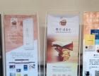 7月10日 樊登读书会海口分会首期书友沙龙成功举办