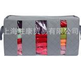 Z021驻康 竹炭收纳箱 加厚透明大三格 竹炭衣物整理袋
