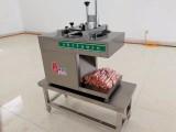 牛羊肉卷切片机