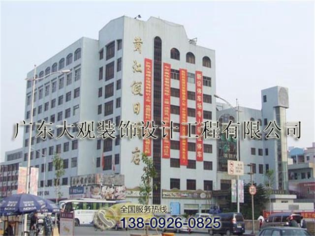 广东哪家外墙设计知名——中山外墙改造报价