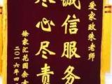 徐汇君爱家政专业有证老人病人护工及月嫂服务