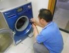 九龙坡松下洗衣机维修电话-松下洗衣机售后服务电话-