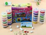 博士郎24色盒装20G 超轻粘土 益智玩具彩泥橡皮泥彩盒装