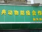 贵州至全国宠物托运 检疫证、宠物消毒证 办理可支付宝付款 -