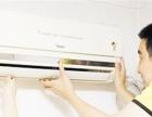 万事顺心空调移机,维修,加氟,高价回收
