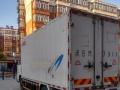 五十铃4.2米箱货车