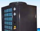 空气源直热循环热泵商用型空气能热水器 地暖中央空调
