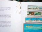 2015中国邮票年册——经典版