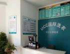 UCC国际洗衣丹江旗舰店