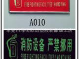 厂家批发夜光消防设备严禁挪用标志 消防警示标志 发光灭火器标志