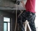 水钻打孔机械钻孔打洞眼地漏钻孔马桶钻孔暖气打孔管道打孔敲墙