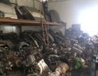 主营各国发动机拆车件