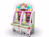 小青猫 北极乐园 儿童游戏机 游乐设备 新款游戏机