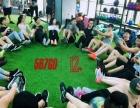 零基础567GO健身教练培训学院