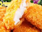 焱皇鸡排加盟,未来餐饮市场中的好榜样
