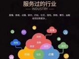 广州美业app小程序i定制开发