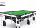 重庆伯爵台球桌厂 台球桌价格 台球桌特价
