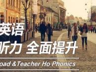 真人外教一对一_在线英语培训_成人英语培训