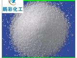 鹏彩专业生产分析纯氟硅酸钠