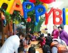麦幼优儿童主题餐厅加盟费多少钱 游乐园加盟店