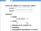 广州极智信息加密优质供应商,防复制高性价比,可信赖