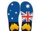 办理澳洲投资移民有什么好处?