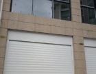 新晃 晃山新城11栋119铺 商业街卖场 30平米