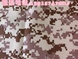 供应900D牛津布手袋.布料服装里料,210T理发围裙布料,