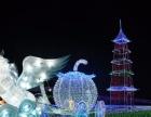 蚌埠灯光节生产厂家,寻求场地与合作伙伴!