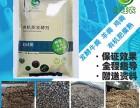 发酵牛粪有机肥需要添加哪些材料