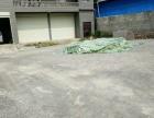 七里坪林家店附近 厂房 2200平米