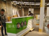 潍坊烤漆吧台定制、潍坊水吧、冷饮店装修、烤漆柜制作