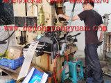 南山区冲床超负荷,肯岳亚泵漏油维修-快速供PH1061-SG