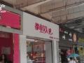 天河五山地铁一线街铺、消费力强、饮食快餐必选!