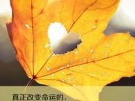 江阴韩语培训班江阴小语种培训班