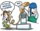 欢迎进入~!舟山美的空调维修各点售后服务咨询电话