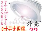 厂家直销LED筒灯外壳套件 8寸压铸筒灯灯具 防雾天花筒灯配件2
