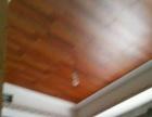 刘师付,专业地板安装