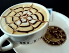 蓝湾咖啡棋牌