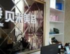 香港中路 美容院转让