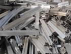 高价回收 惠州市周边地区工厂废料