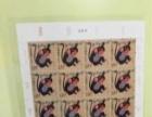 总公司猴大版邮票