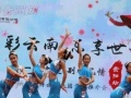 活动庆典的舞蹈,小品,主持,音响师服务
