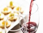 爱上葡萄酒 爱上葡萄酒诚邀加盟