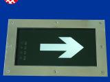 方形消防应急地埋灯 应急指示灯 地埋指示灯 LED应急地埋指示灯